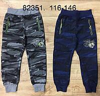 Спортивные брюки для мальчиков Grace (116-146 рр), фото 1