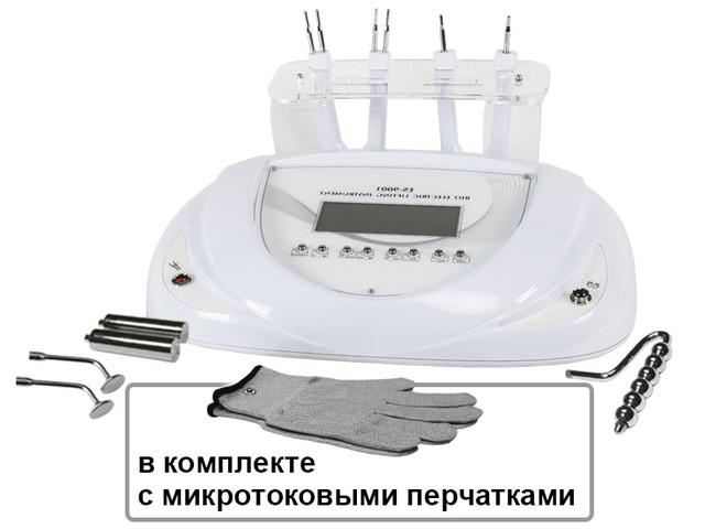 Аппарат микротоки