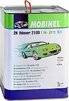 Разбавитель 2100 для 2К материалов Mobihel 5л