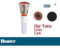 Форсунка ротатор MP2000HT360