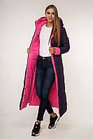 Куртка пуховик женский зимний длинный фиолетовый