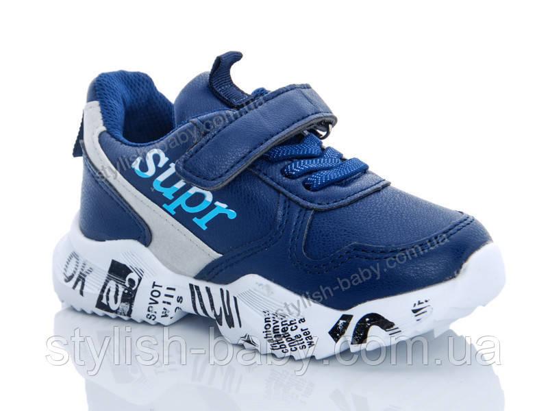 Детская обувь 2019 оптом. Детская спортивная обувь бренда Y.Top для мальчиков (рр. с 26 по 31)