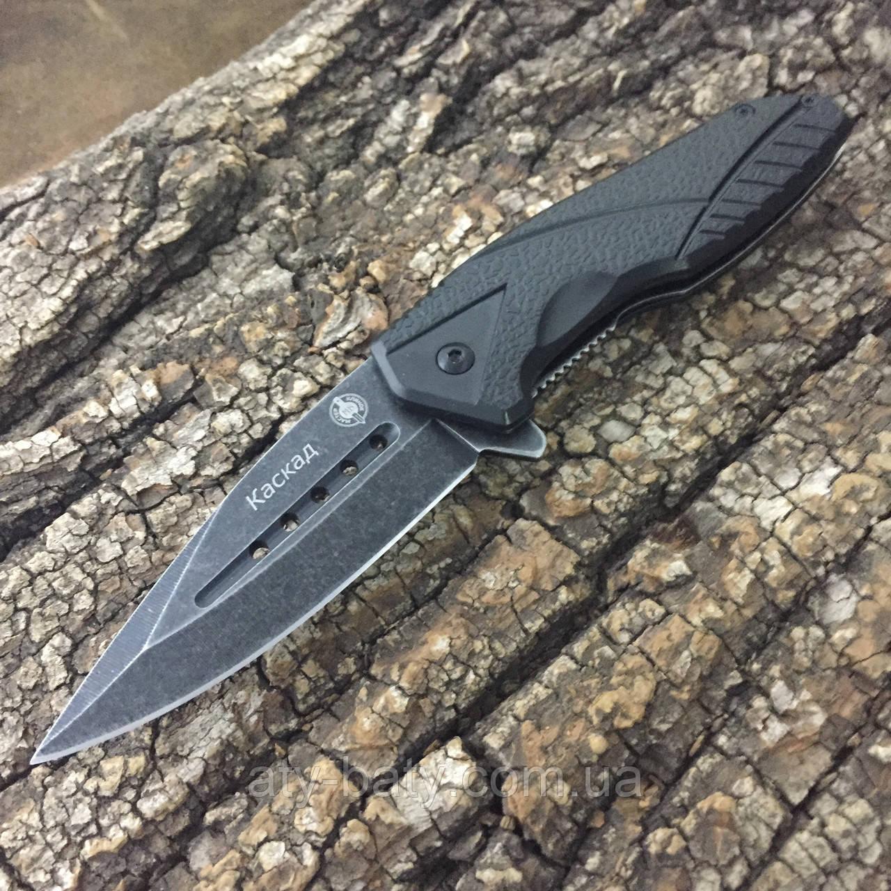 Нож Мастер Клинок Каскад (M9662)