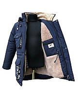 Куртка зимняя для мальчика на меху