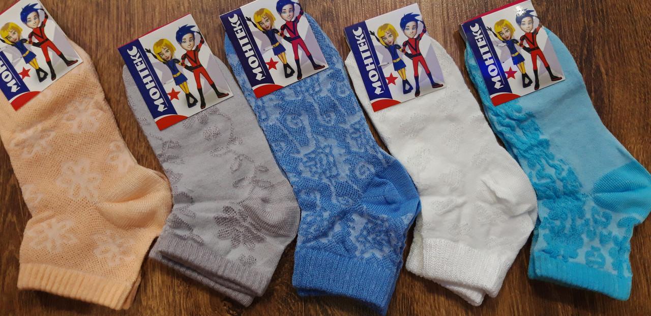 """Дитячі бамбукові шкарпетки,сітка""""Монтекс"""" Туреччина 8-10 років"""