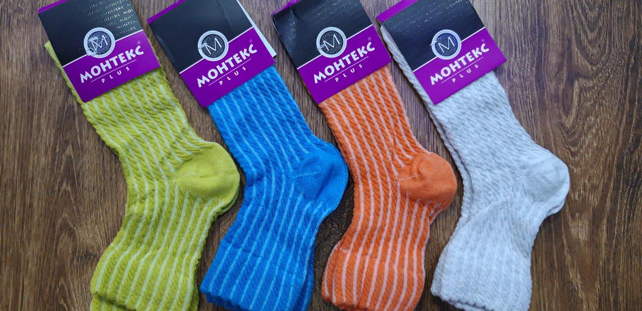 """Дитячі стрейчеві шкарпетки""""Монтекс"""" Туреччина"""