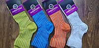 """Дитячі стрейчеві шкарпетки""""Монтекс"""" Туреччина, фото 1"""
