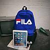 Городской рюкзак Fila темно-синий с черным (реплика), фото 8