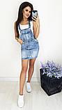 Сарафан джинсовый голубой, фото 2