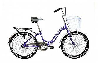 """Велосипед складной ARDIS NEW FOLD с корзиной СК 24"""" Фиолетовый"""