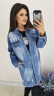 Стильный джинсовый кардиган женский