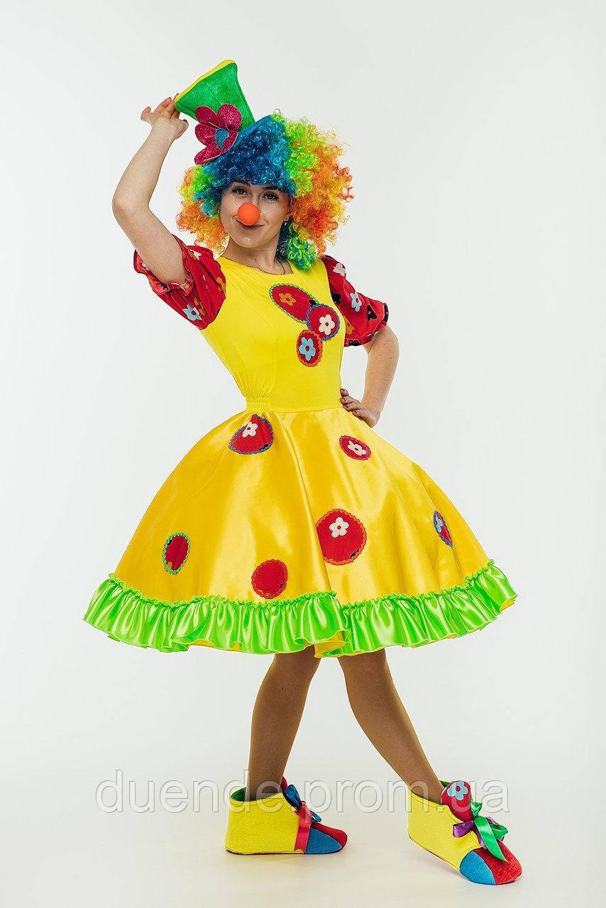 Клоунесса Ромашка женский карнавальный костюм / BL - ВЖ328