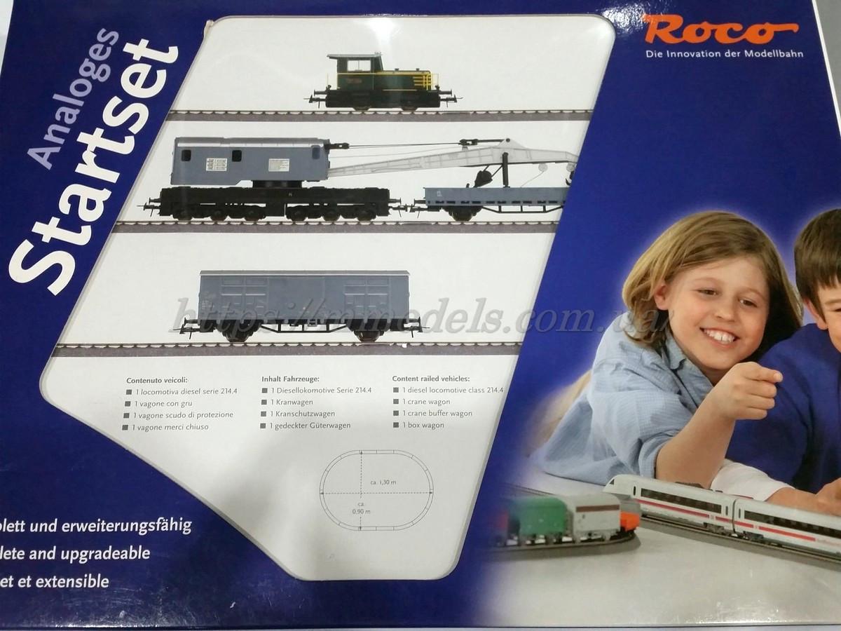 Roco 51157 стартовый набор грузовой поезд c  краном / 1:87