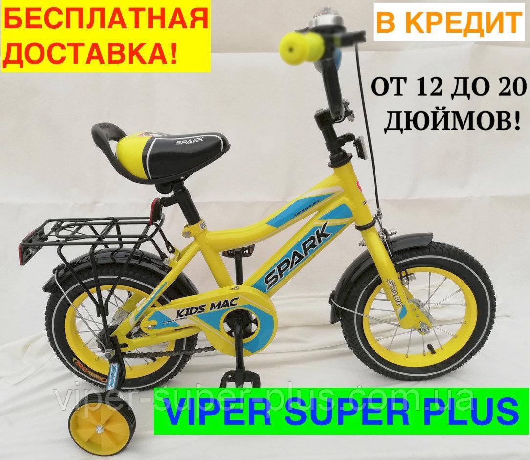 🔥✅  Велосипеды детские SPARK KIDS MAC TV1201-001 12 Дюймов ЖЁЛТЫЙ! Рама - Сталь! БЕСПЛАТНАЯ ДОСТАВКА!