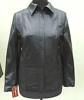 Куртка кожаная женская VEGAS размер XL