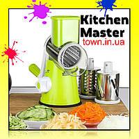 Овощерезка | Kitchen Master | Мультислайсер для овощей и фруктов |Терка, фото 1