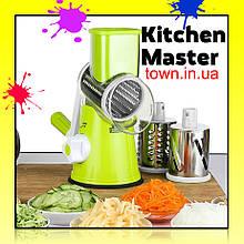 Овочерізка ручна (механічна),мультислайсер для овочів і фруктів Kitchen Master.Терка Кітчен Майстер