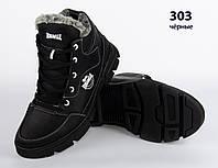 Кожаные мужские зимние кроссовки ботинки чёрные Lonsdale, шкіряні чоловічі чоботи, спортивные ботинки