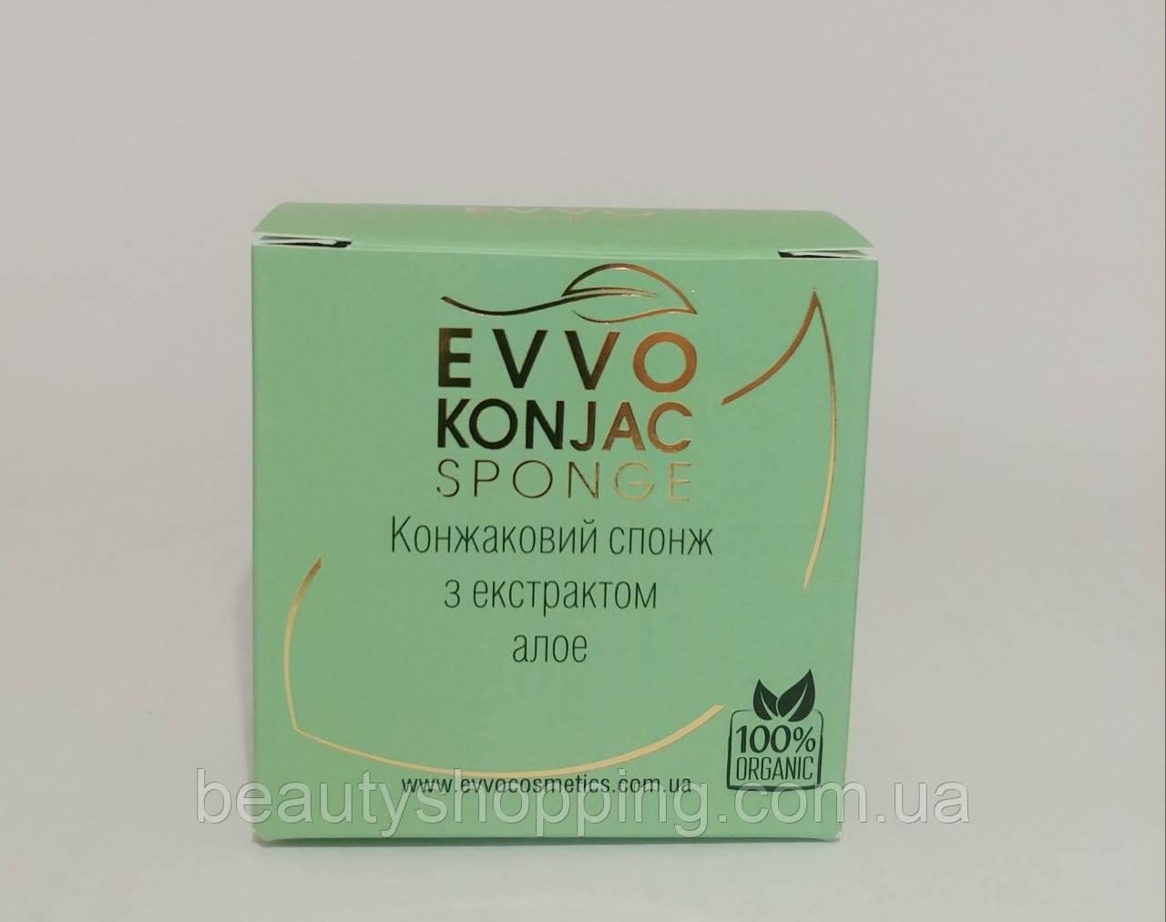 Конжаковый спонж с екстрактом алое вера Evvo Cosmetics Корея