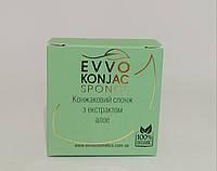 Конжаковый спонж с екстрактом алое вера Evvo Cosmetics Корея, фото 1