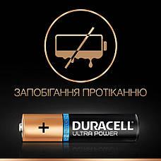 Батарейка DURACELL AAA (LR03) KPD 04*10 Ultra уп. 1x4 шт., фото 2
