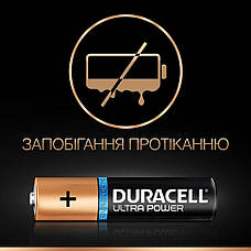 Батарейка DURACELL AAA (LR03) KPD 08*10 Ultra уп. 1x8 шт., фото 3
