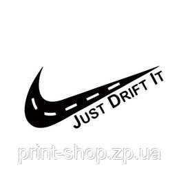 """Наклейка """"Just drift it"""""""