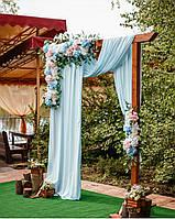 Арка деревянная для выездных свадебных церимоний