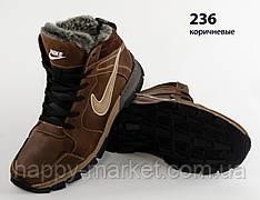 Кожаные мужские зимние кроссовки ботинки коричневые Nike, шкіряні чоловічі чоботи, спортивные ботинки