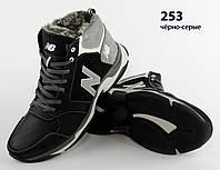 Кожаные мужские зимние кроссовки ботинки чёрные New Balance, шкіряні чоловічі чоботи, спортивные ботинки