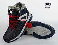 Кожаные мужские зимние кроссовки ботинки синие Reebok, шкіряні чоловічі чоботи, спортивные ботинки