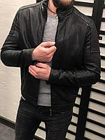 Мужская кожаная куртка черная / кожанка мужская / ЛЮКС КАЧЕСТВО / Мужская кожанка экокожа(кожзам)
