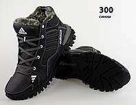 Синие кожаные ботинки Adidas