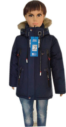 Куртка зимняя, фото 2