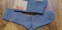 """Шкарпетки дитячі стрейчеві """"ROAD"""" Туреччина 9-10 років"""