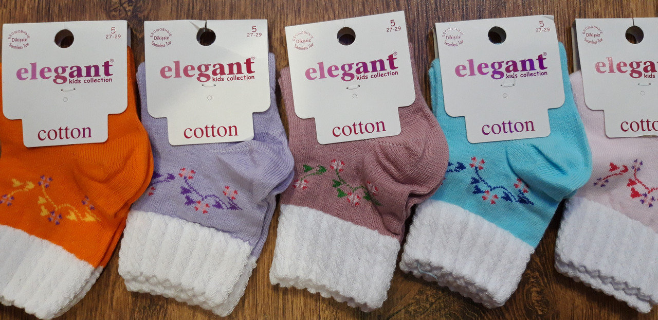 """Дитячі стрейчеві шкарпетки""""Elegant"""" Туреччина 5-6 років"""