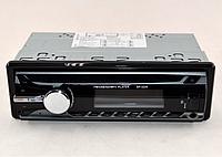 Автомагнитола Caraudio с Bluetooth сьемная панель SP-3225
