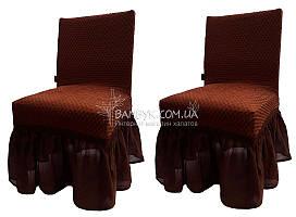 Чехлы натяжные на стулья Altinkoza с оборкой (набор 6-шт) шоколадного цвета