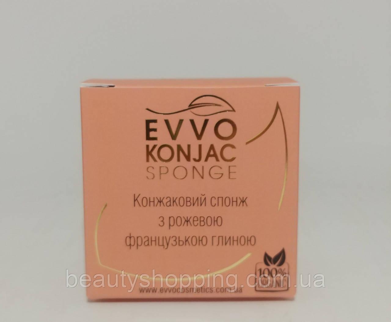 Конжаковый спонж с розовой Французкой глиной Evvo Cosmetics Корея