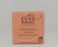 Конжаковый спонж с розовой Французкой глиной Evvo Cosmetics Корея, фото 1