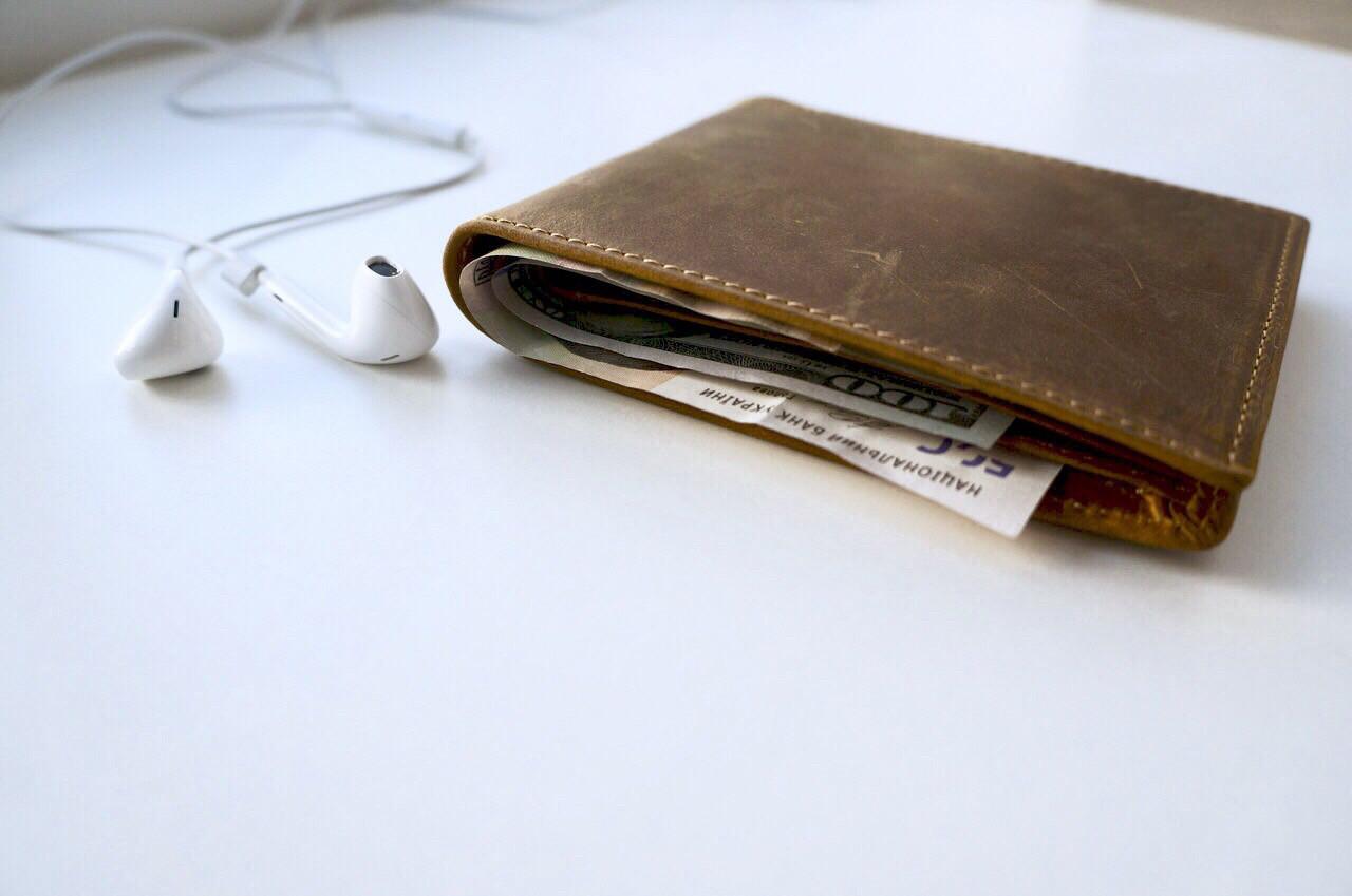 Кожаный кошелек с RFID защитой (Коричневый)