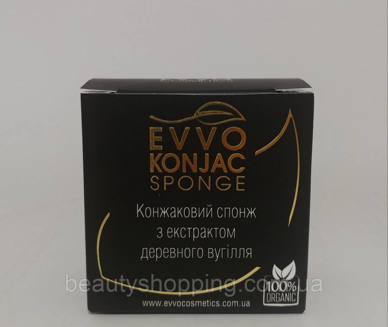 Конжаковый спонж с экстрактом древесного угля Evvo Cosmetics Корея