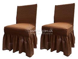 Чехлы натяжные на стулья Altinkoza с оборкой (набор 6-шт) бежевого цвета