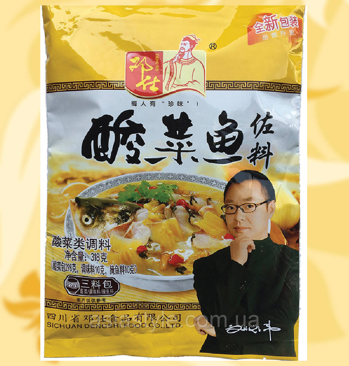 Суп-база, Овочі мариновані для рибного супу, 318г, Китай, NV