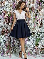 Гипюровое платье с бантом сзади, 00104 (Белый), Размер 42 (S)