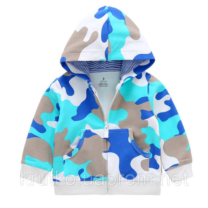 Кофта для мальчика Голубой хаки Berni