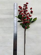 Искусственная ветка калины.Калина Декоративная(42 см), фото 2