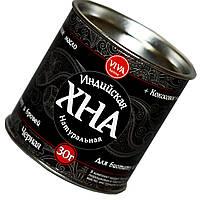 Хна для био тату и бровей VIVA (30г) с кокосовым маслом, черная