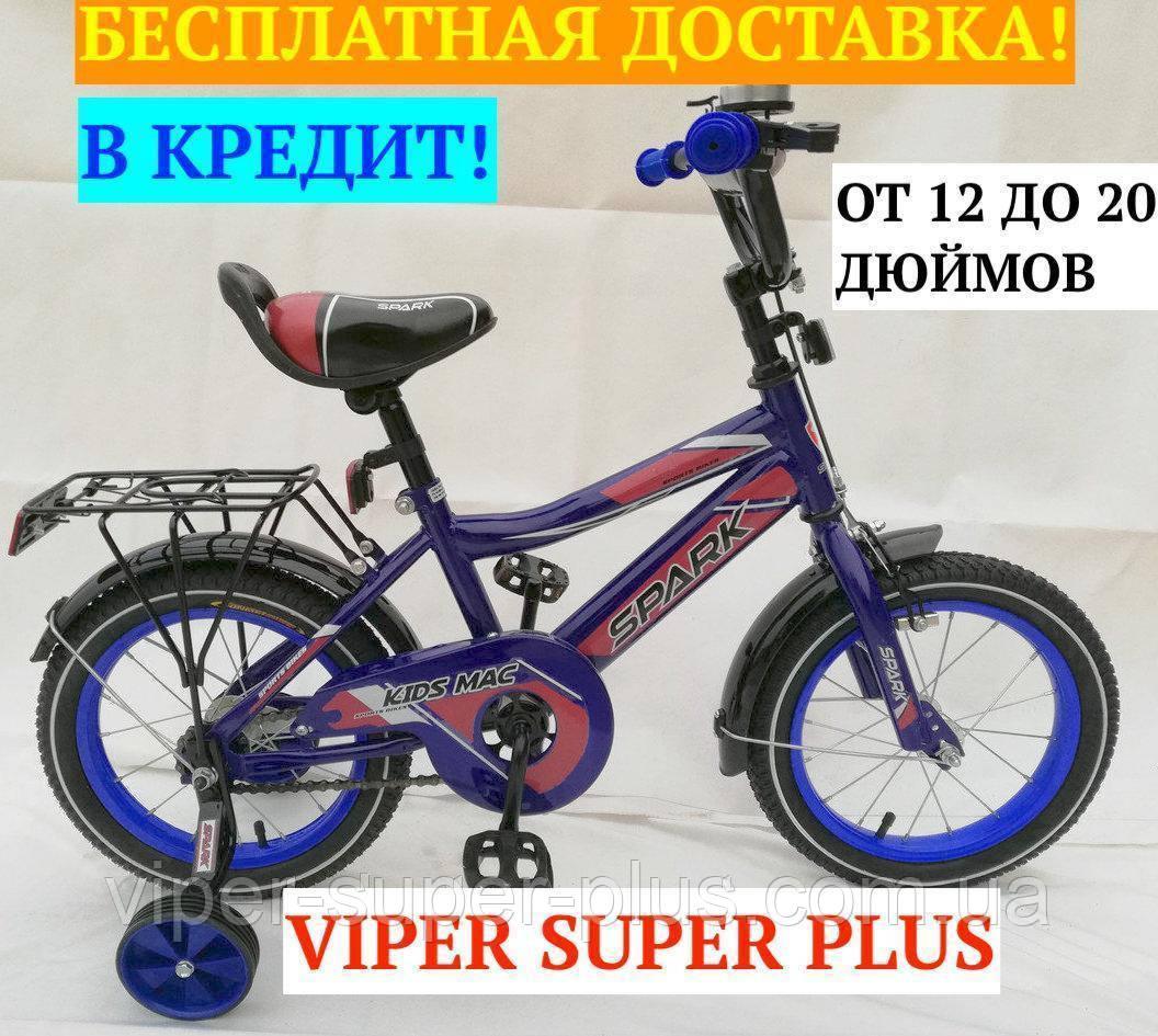 🔥✅  Велосипед детский SPARK KIDS MAC TV1201-001 12 Дюймов СИНИЙ! Рама - Сталь! БЕСПЛАТНАЯ ДОСТАВКА!