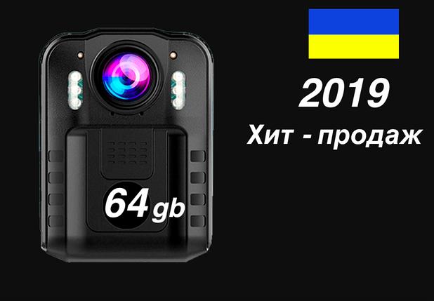 Камера нагрудная Body Cam P- 01s 64Gb, фото 2